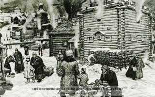 Общая баня на Руси: когда появилась и в чем ее особенности