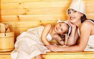 Дети в бане со взрослыми: с какого возраста можно