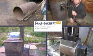 Печь для бани из трубы самодельная: чертежи, изготовление